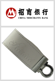 中国招商银行China Merchants Bank
